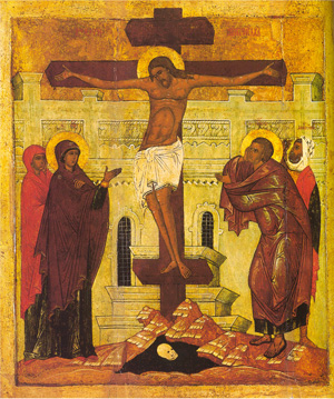 16th Century Russian Crucifix Icon